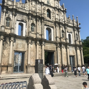 The ruins of St Paul, Macau