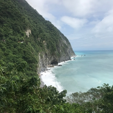 Qingshui Cliff in Hualin County, Taiwan